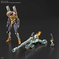 Evangelion Unit-00 DX Positron Cannon Set (RG) **PRE-ORDER**