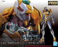 Evangelion Unit-00 DX Positron Cannon Set (RG)