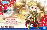 #007 Archer/Gilgamesh [Fate/Grand Order] (Petitris)