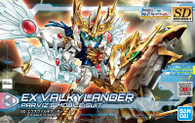 #026 EX Valkylander (SDBD:R)