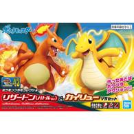 Charizard & Dragonite (PokePla)
