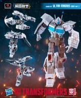#015 Ultra Magnus {Transformers} (Flame Toys Furai)