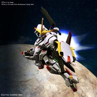 #041 Gundam Hajiroboshi (HG IBO) **PRE-ORDER**