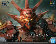 Getter Dragon [Getter Robo] (Infinitism Ver.)