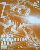 Zeta Gundam III B Type [Gray Zeta] (MG) /P-BANDAI EXCLUSIVE\