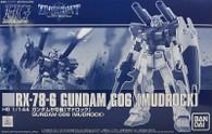 RX-78-6 Gundam G06 [Mudrock] (HGUC) /P-BANDAI EXCLUSIVE\
