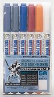 Gundam Marker Set - Real Touch Marker Set (GMS-112)