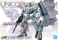 RX-0 Unicorn Gundam [Ver.Ka] (MGEX)