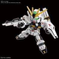 Nu Gundam [EX-Standard] (SD) **PRE-ORDER**