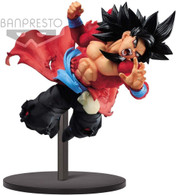 Super Dragonball Heroes 9th Anniversary  Super Saiyan 4 Son Goku: Xeno (Banpresto)