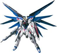 Freedom Gundam [Metal Build]