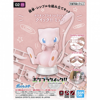 02 Mew (Pokémon Model Kit Quick!!)