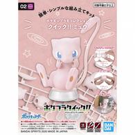 02 Mew (Pokémon Model Kit Quick!!)