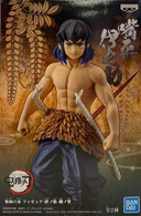 Inosuke Hashibira Unmasked (Demon Slayer Vol.8) [Banpresto]
