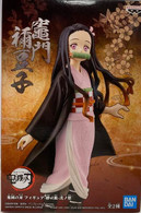 Nezuko Kamado (Demon Slayer Vol.2) [Banpresto]