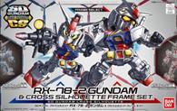 RX-78-2 Gundam & Cross Silhouette Frame Set (SDCS Gundam)