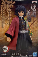 Giyu Tomioka (Demon Slayer Vol.5) [Banpresto]