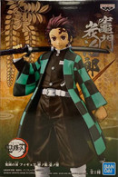 Tanjiro Kamado (Demon Slayer Vol.1) [Banpresto]