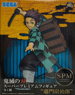 Tanjiro Kamado (Demon Slayer) [Super Premium]