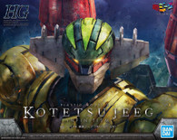 Kotetsu Jeeg (Infinitism)