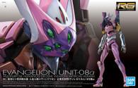 Evangelion Unit-08a (Neon Genesis Evangelion) [RG]