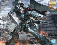 Mobile GINN [Gundam SEED] (MG)