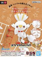 05 Scorbunny (Pokémon Model Kit Quick!!)