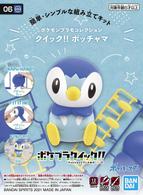 06 Piplup (Pokémon Model Kit Quick!!)