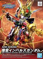 #001 Wukong Impulse Gundam [SD Gundam World Heroes] (SD)