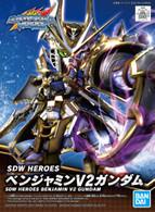 #004 Benjamin V2 Gundam [SD Gundam World Heroes] (SD)