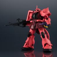 [GU-12] MS-06S Char's Zaku II [Mobile Suit Gundam] (Gundam Universe)