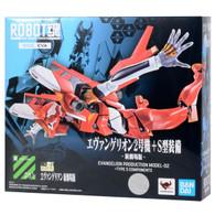 Evangelion Production Model-02 +Type S Components [Rebuild Of Evangelion] (Robot Spirits)