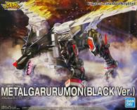 "Metal Garurumon {Black Version} ""Amplified"" [Digimon] (Figure-rise Standard)"