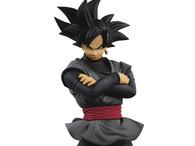 Goku Black {A} [Chosenshi Retsuden II Vol.2] (Banpresto)