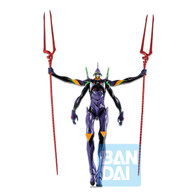 EVA-13 (Evangelion: 3.0+1.0) {Eva-13 Starting!} [Evangelion] (Bandai Ichiban)  **PRE-ORDER**