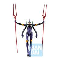 EVA-13 (Evangelion: 3.0+1.0) {Eva-13 Starting!} [Evangelion] (Bandai Ichiban)