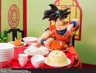 S.H. Figuarts Son Goku's Harahachibunme Set (Dragon Ball Z)