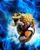[Figuarts Zero] {Extra Battle} Super Saiyan 3 Son Goku -Dragon Fist Explosion- (Dragon Ball Z)  **PRE-ORDER**