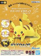 03 Pikachu [Battle Pose] (Pokémon Model Kit Quick!!)