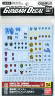 #104 Mobile Suit Gundam Iron-Blooded Orphans Multiuse 02 (Gundam Decal)