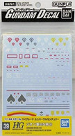 #039 Gundam Decal Set for MS [Principality of Zeon] 04 (Gundam Decal)