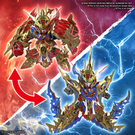 #08 Wukong Impulse Gundam {DX Set} [SD Gundam World Heroes] (SD) **PRE-ORDER**