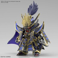 #10 Nobunaga Gundam Epyon {Dark Mask Ver.} [SD Gundam World Heroes] (SD) **PRE-ORDER**