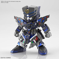 #13 Verde Buster Team Member [SD Gundam World Heroes] (SD) **PRE-ORDER**