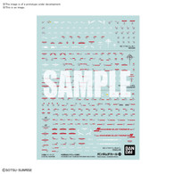 #122 Mobile Suit Gundam Hathaway Multiuse [1] (Gundam Decal) **PRE-ORDER**