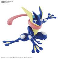 Greninja (Pokemon Model Kit) **PRE-ORDER**