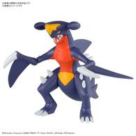 Garchomp (Pokemon Model Kit) **PRE-ORDER**