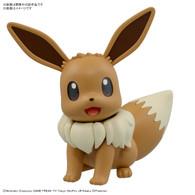 Big 02 Eevee (Pokemon Model Kit) **PRE-ORDER**