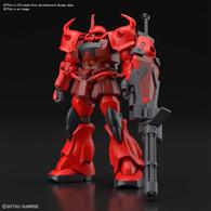 Gouf Crimson Custom [Gundam Breaker Battlogue] (HG GBB) **PRE-ORDER**