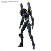 Evangelion Unit-03 {The Enchanted Shield Of Virtue Set} [Neon Genesis Evangelion] (RG) **PRE-ORDER**